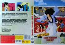 DVD inlay design for Lupin the 3rd